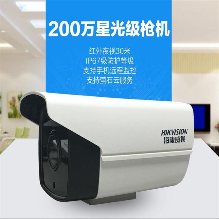??低?網絡攝像機 DS-2CD2T25-I3 型號齊全參數圖片