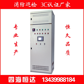 四海恒達(北京)電氣設備有限公司