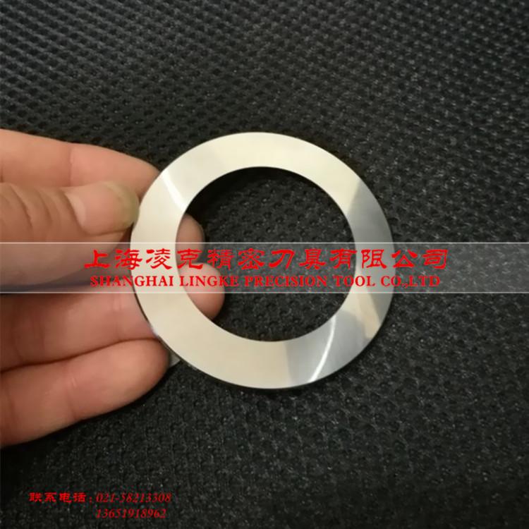 上海厂家供应硬质合金圆刀片 钨钢材料分切机上下刀片