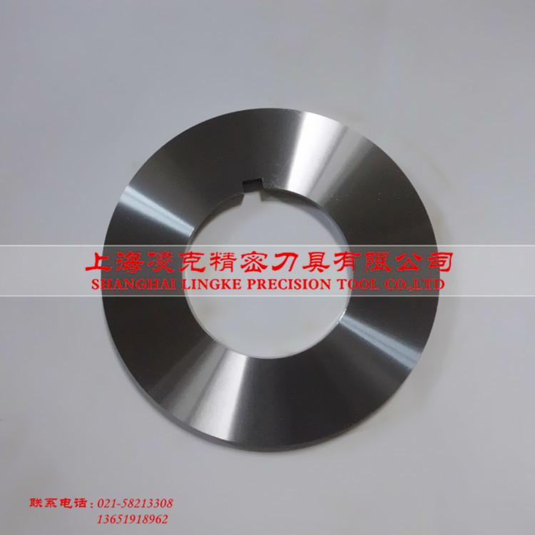 上海厂家供应分条机刀片 矽钢片硅钢片分条纵剪机刀片 滚剪机圆盘刀片