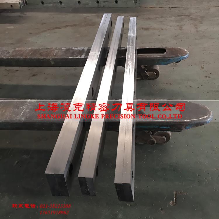 现货供应剪板机刀片 10*2500标准剪板机刀片 厂家直销 价格实惠