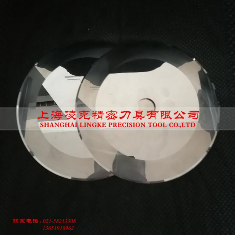 厂家现货供应钨钢圆刀片 高精度分切机刀片 薄膜胶带分切机圆刀