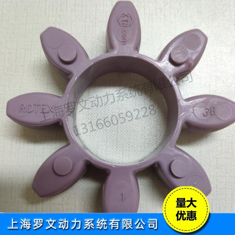 辽宁KTR ROTEX281B加长轴套挠性体