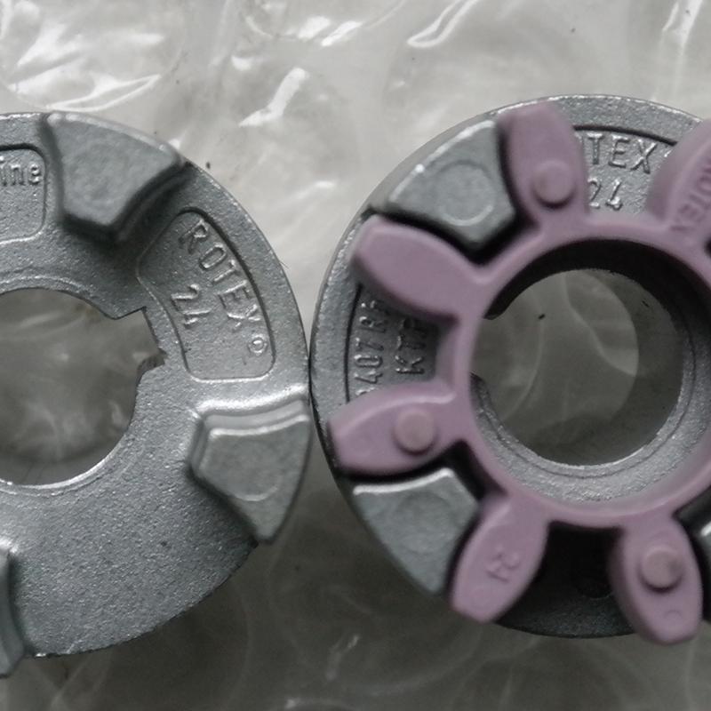 海南KTR ROTEX110连接器缓冲垫