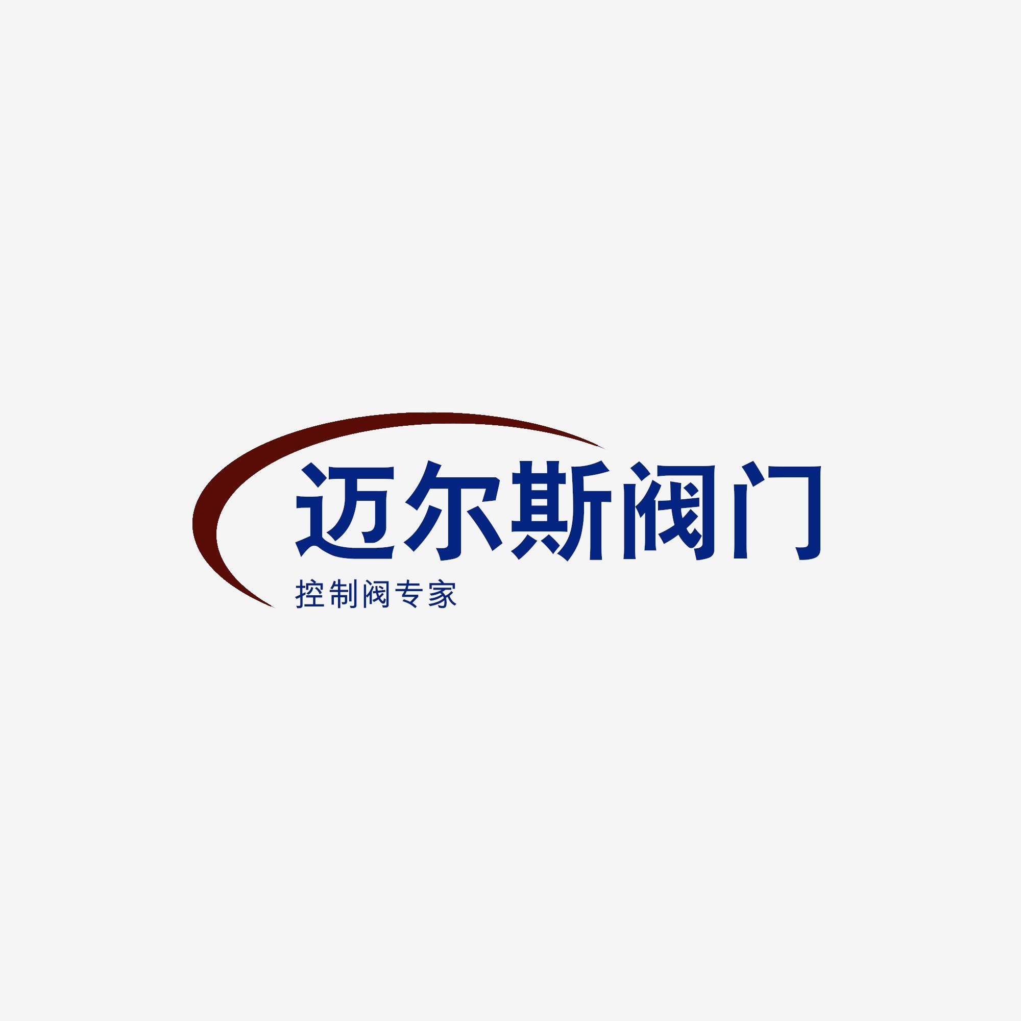 上海邁爾斯閥門制造有限公司