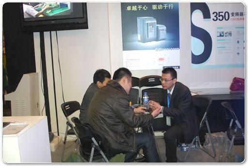 2021中國西安國際工業變頻器展 西安工業編碼器展