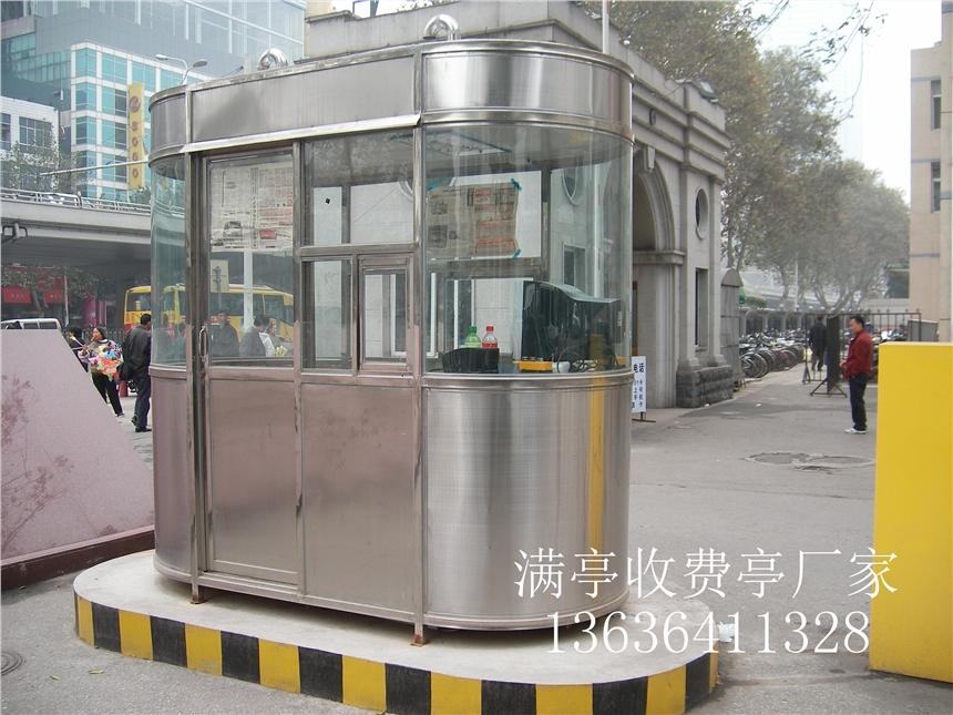 企业收费亭 收费亭生产厂家 公共卫生间 环保厕所生产厂 木屋图片