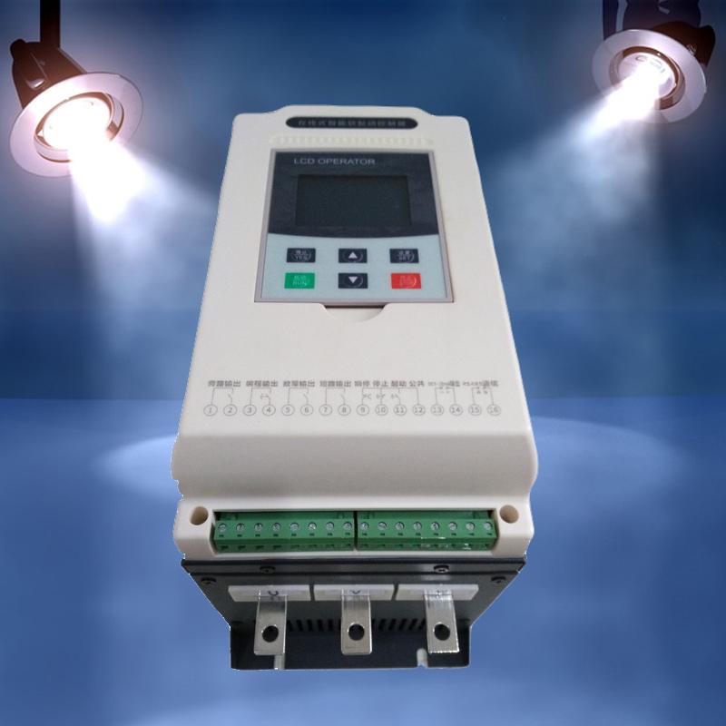 江西省在線式軟啟動器電機啟動器 115KW智能型起動器在線式中文軟啟動器
