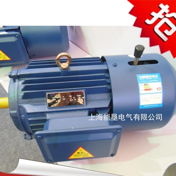 长春电磁交流制动三相异步电动机 YEJ160L-6 11KW刹车电机