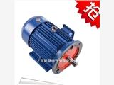 广州YE2三相异步电动机 Y2-90L-2 2.2KW三相交流马达