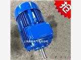 江蘇省起重三相異步電機 YZ112M-6 1.5KW起重冶金電機