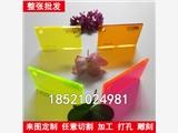 彩色亚克力板荧光红 橙 黄 绿色塑料透明有机玻璃加工定制1-20mm