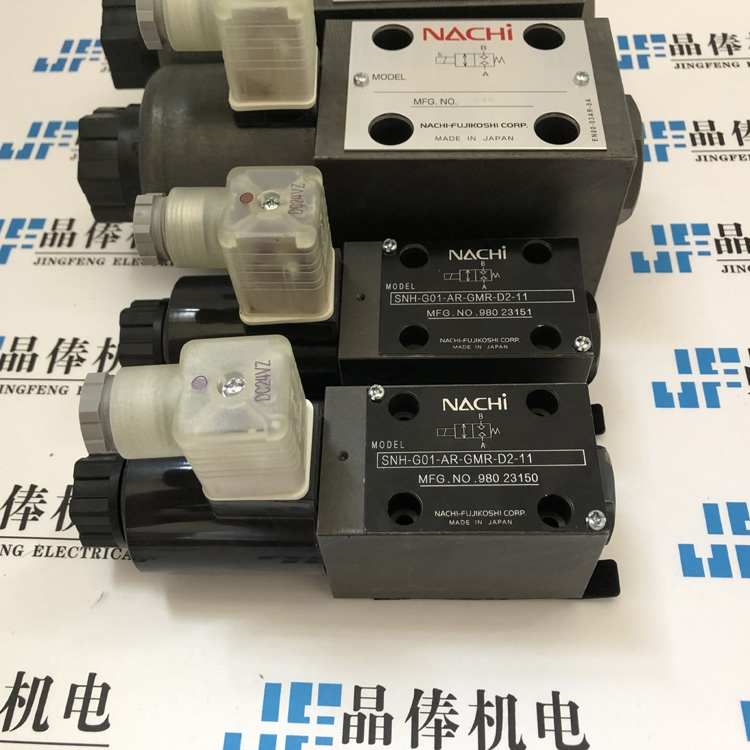 现货UVN-1A-1A3-2.2-4-12日本不二越NACHI原装叶片泵,上海代理销售
