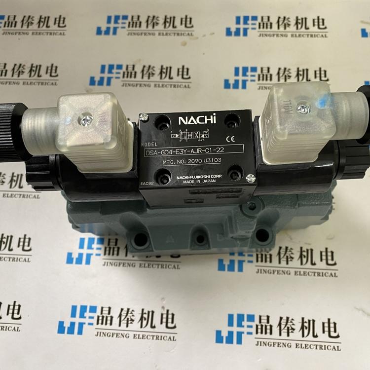 日本進口不二越電磁閥SS-G01-C5-R-E2-31現貨銷售