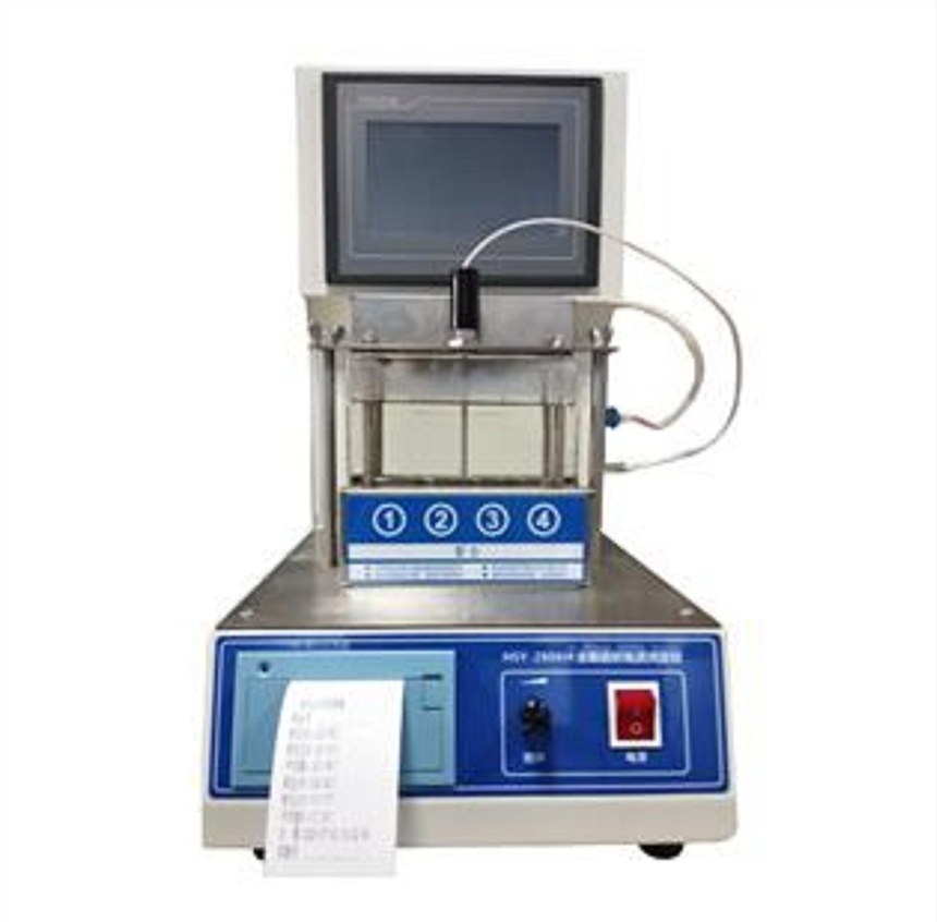 HSY-8146D全自动松香软化点测定仪