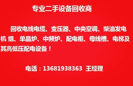 上海乾泉有色金屬回收利用有限公司