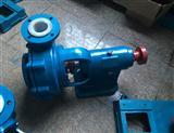 供应100UHB-ZK-60-30烟气脱硫泵 烟气脱硫泵配件
