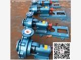 烟气脱硫泵_250UHB-ZK-400-45脱硫循环泵