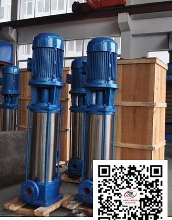 125GDL100-20X6多级泵,轻型立式多级泵货期多久