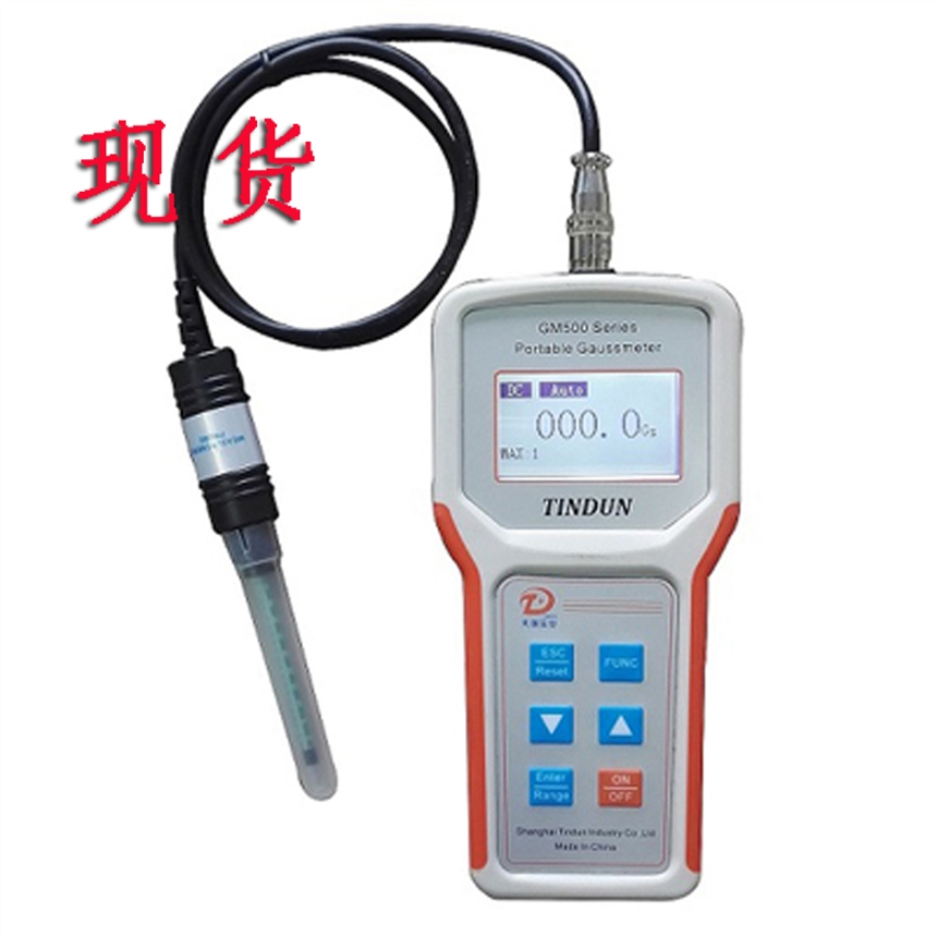 GM500 天端TINDUN 數字高斯計 強弱磁均可測量 定制加工