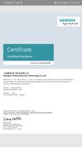 上海騰希電氣技術有限公司
