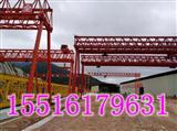湖北襄樊龙门吊厂家架桥机和龙门吊搭配