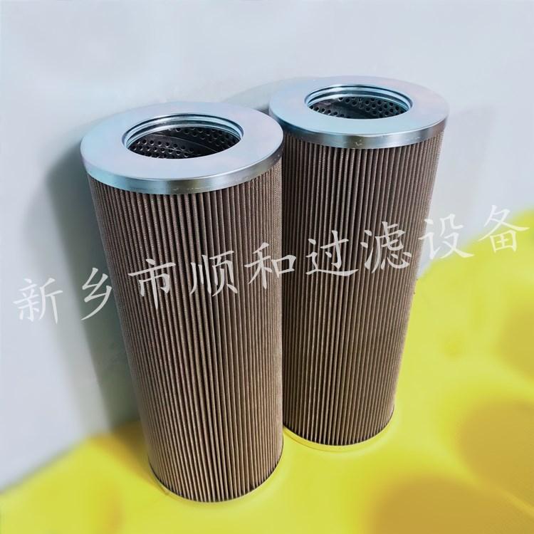 ZAZLS100W-BZ1汽輪機濾油機濾芯