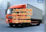 上海寶山區到廣西平果物流直達公司