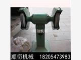 三相立式砂轮机 250MM落地式砂轮机  M3025多功能磨刀机