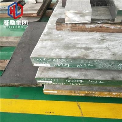 alloy 725鄂尔多斯alloy 725近期价格热处理工艺