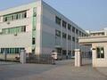 上海旺久焊材有限公司