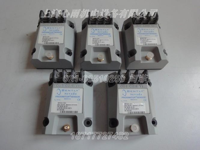 传感器 330104-00-10-05-02-05