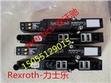 R902650585  插装阀 R928028409 发讯器力士乐