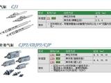 CJ1B2S-E7433-5快速报价