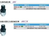ARG20-F02G1-1快速报价
