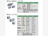 CQSKB20-35D现货特价图片