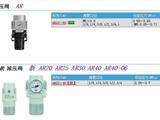 AR40P-390S现货特价图片