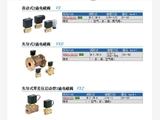 VX2120F-01-4G现货特价图片