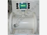 管段式超聲波流量計  管道式超聲波流量計