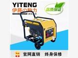 上海YT6800E3-2三相柴油发电机价格