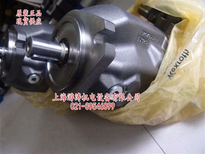 柱塞泵現貨A A10VSO140DR/31R-PPB12N00 上海游濤當天發貨