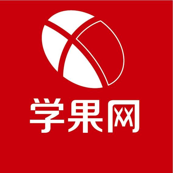上海西班牙语培训、零基础学西语、小班授课