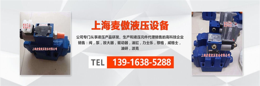 上海域昊机电科技有限公司