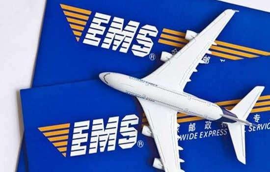 上海EMS快递进口报关完成后去邮局提货还需要交哪些费用
