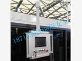 悬臂操作箱,BAK控制箱,各类电气控制箱,电控箱