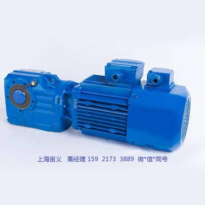GKAT67-Y3-4P-30.21-M1減速機減速器