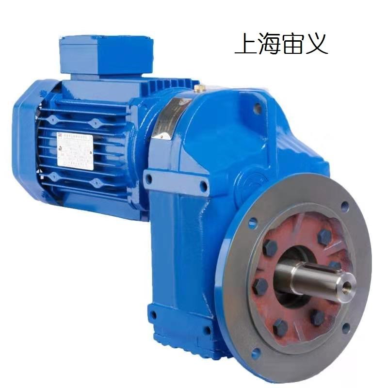 MTJ67-Y1.1-4P减速机MTJ67-YVP0.75-4P-102.1斜齿轮蜗杆减速机输出转矩