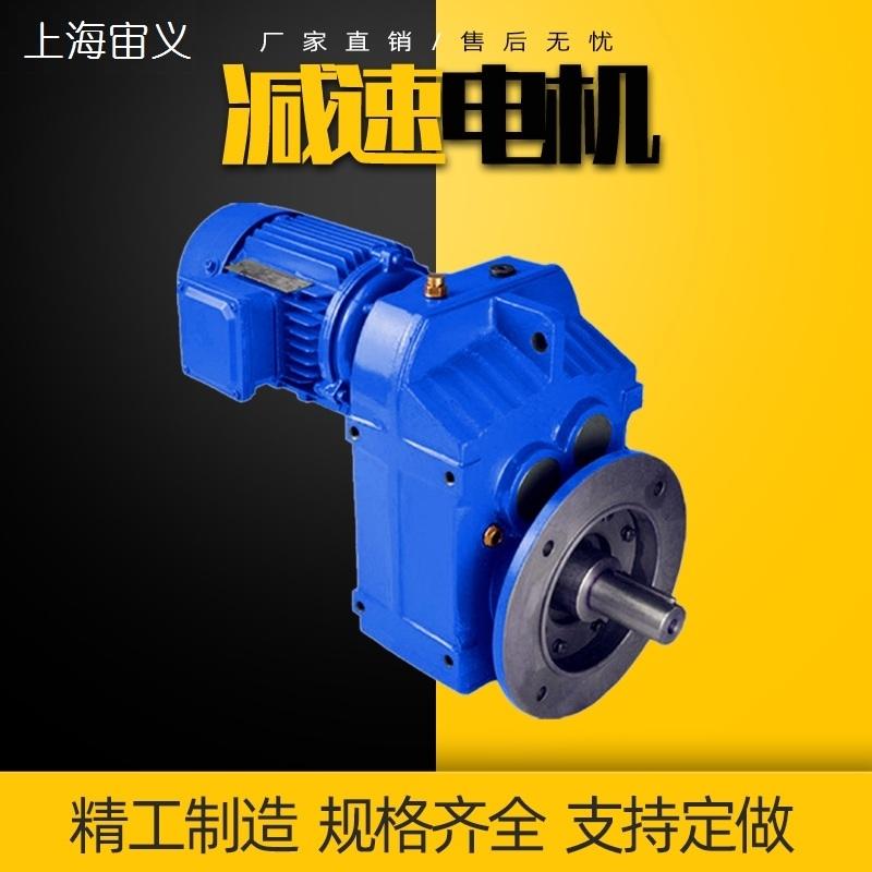 擺線針輪減速機 BWD3-29-5.5KW立式減速機
