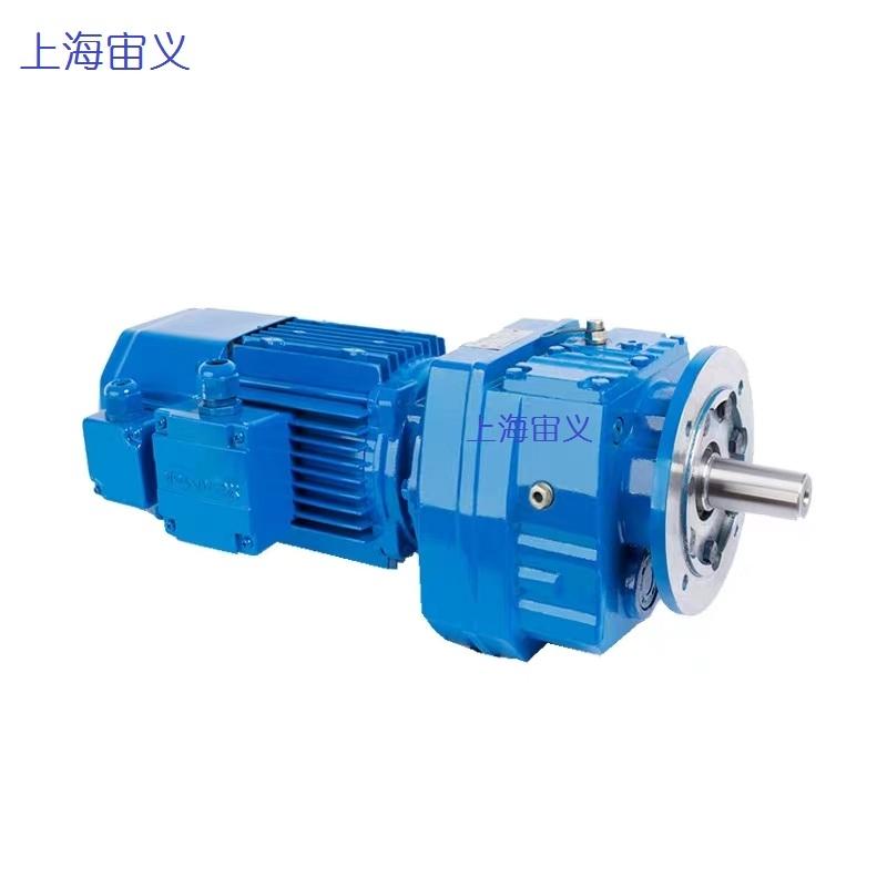 SA47DRS80S4-38.23-0.75KW減速機減速器