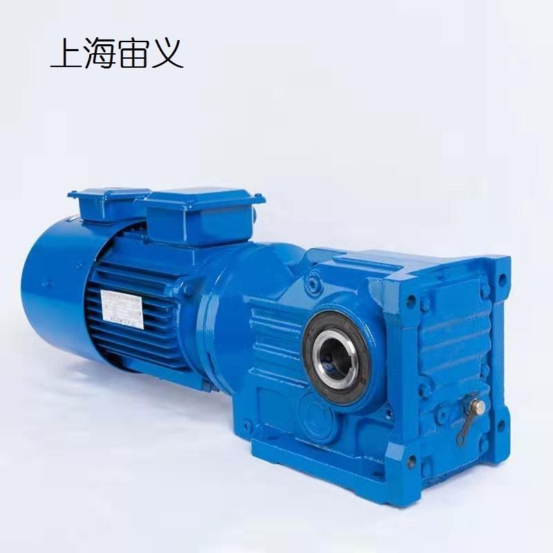 BLEY110-120-0.55KW减速电机
